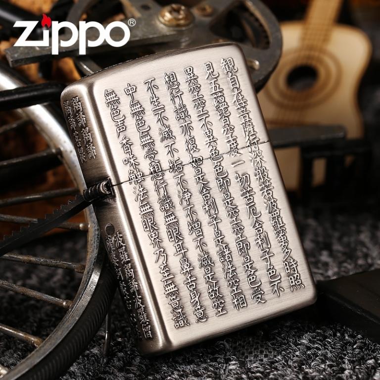 Cửa hàng ZiPPO Bà Rịa Vũng Tàu sẽ giúp bạn nhận biết đâu là ZiPPO chính hãng