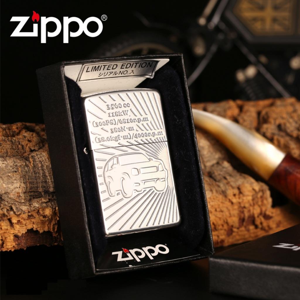 Bật lửa Zippo Limited là sản phẩm khan hiếm
