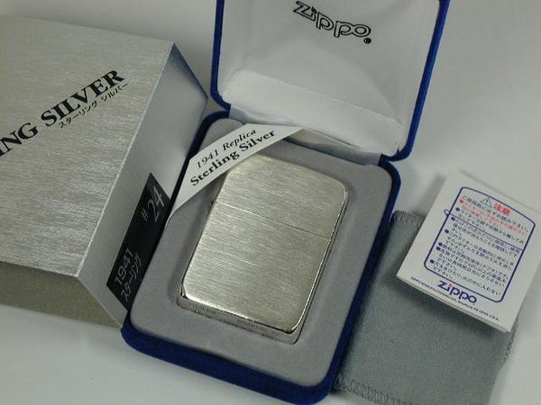 Zippo Sterling Silver tinh tế sang trọng