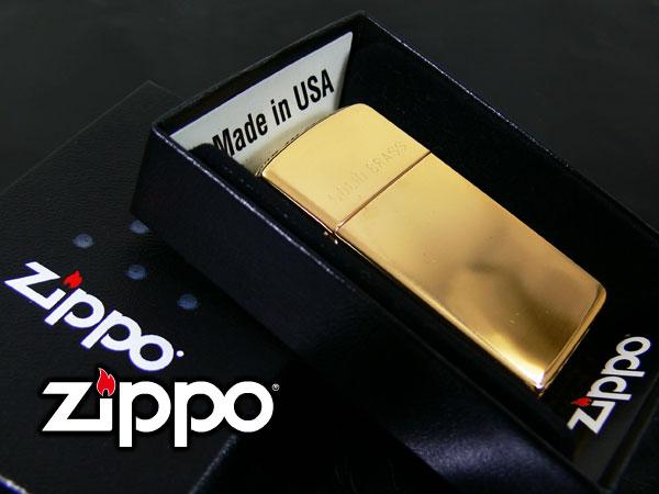 ZiPPO Slim loại nhỏ